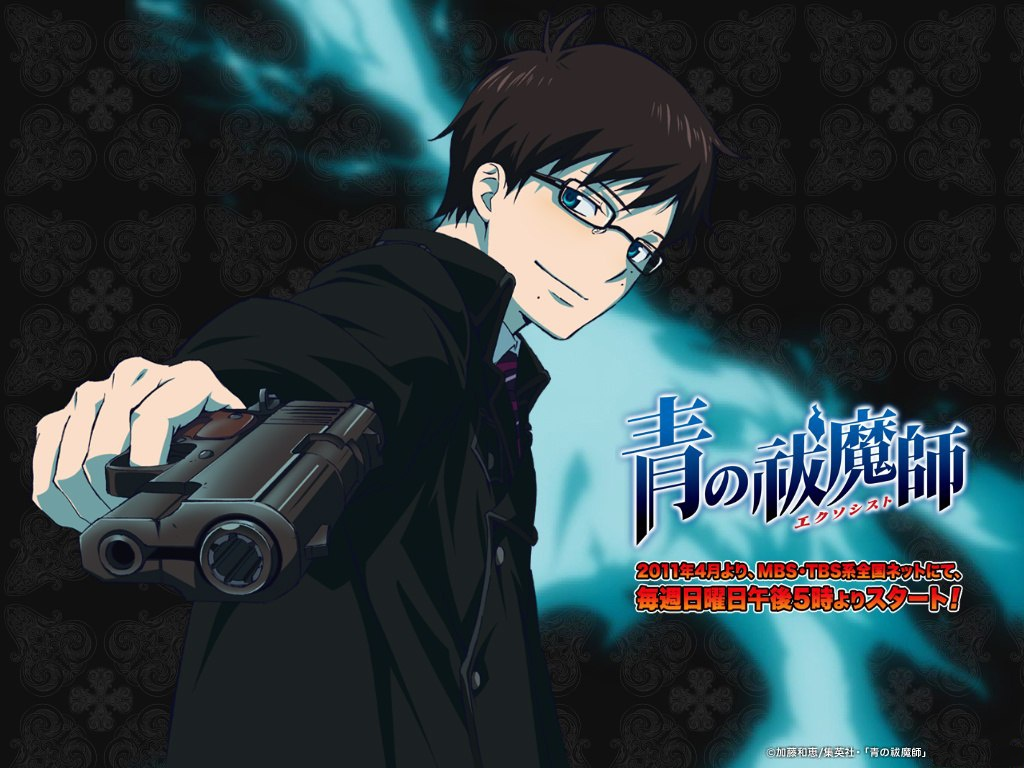 love wallpaper: wallpaper blue exorcist