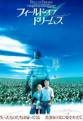 Campo de sueños (Field of Dreams)(1989) movie poster pelicula