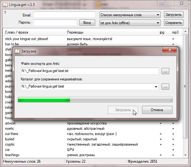 Lingua.get 1.5