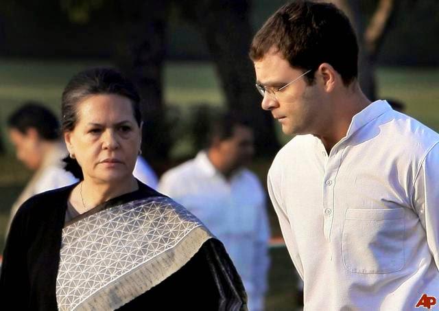 Maharashtra, Maharashtra Assembly Elections, Nationalist Congress Party, Sharad Pawar, Indian National Congress, Rahul Gandhi, Prithviraj Chavan