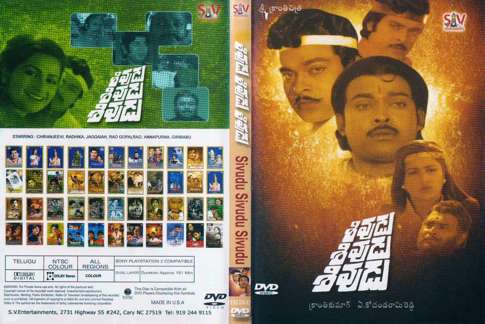 Sivudu Sivudu Sivudu Telugu Movie Songs Free Downloads