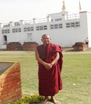 ဖြါးရာဌာန ပူေဇာ္ၾက (နီေပါ)