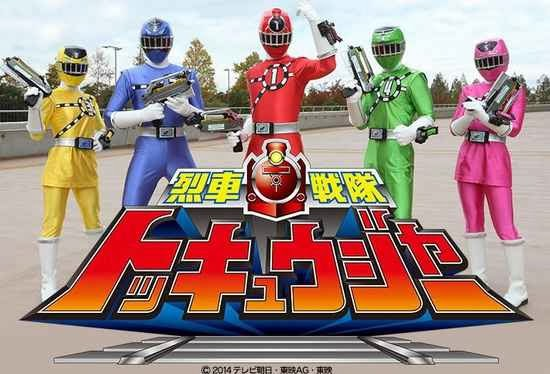 [Download] Ressha Sentai Tokkyuger