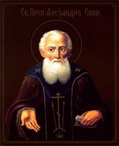 Тайнозритель Святой И Животворящей Троицы Преподобный Александр Свирский Чудотворец