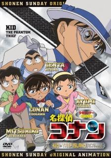 Conan Ova 10 : Kid Ở Hòn Đảo Cạm Bẫy - Detective Conan Ova 10