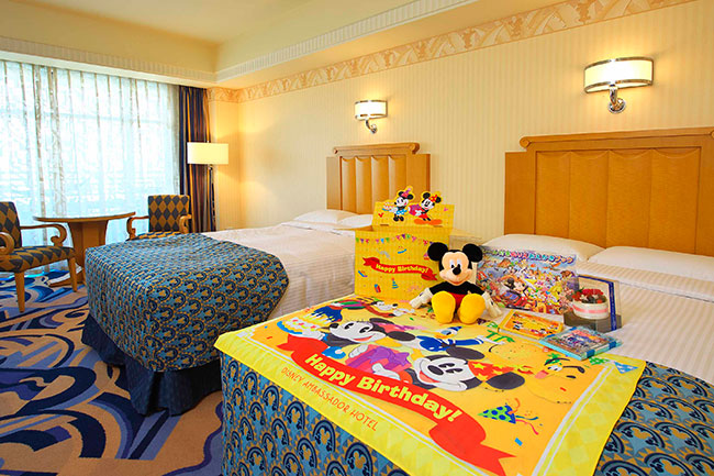 Beautiful In the Disney Ambassador Hotel option plan Special Kids Birthday Plan to celebrate the birthday of the children as of April