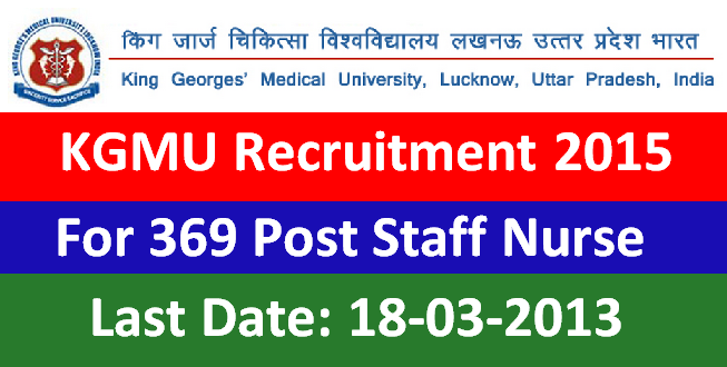 KGMU Recruitment 2015