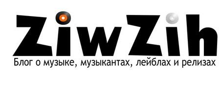 ZiwZih.Ru - музыкальный блог