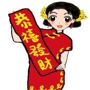 Miss Spring Orchid's CNY blessing