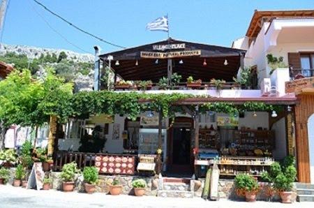 Παραδοσιακά Σιαννίτικα προϊόντα - Ελληνική ταβέρνα