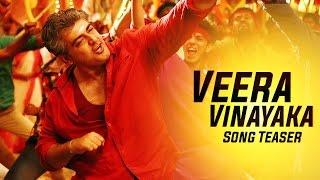 Vedalam – Veera Vinayaka Song Teaser _ Ajith Kumar _ Anirudh