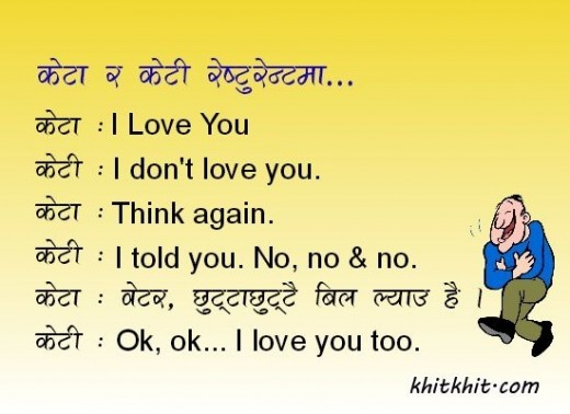 Funny Photo Maker For Nepal And Nepalese Funny Nepali Jokes Or