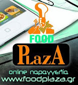 FOOD PLAZA ONLINE ΠΑΡΑΓΓΕΛΙΕΣ