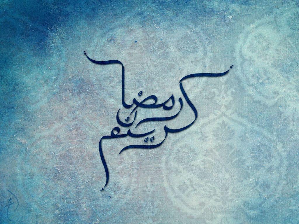 http://4.bp.blogspot.com/-JT-La3kiW9Q/TkhVUrrri0I/AAAAAAAAAcw/wqb-6YjWgrw/s1600/Islamic_Wallpapers_162.jpg