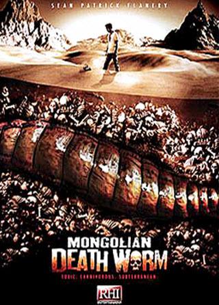 http://4.bp.blogspot.com/-JT38Moon2T8/TbjbI1tnbVI/AAAAAAAAAmo/Iy-usrzTC54/s1600/Mongolian+Death+Worm+%25282010%2529.jpg