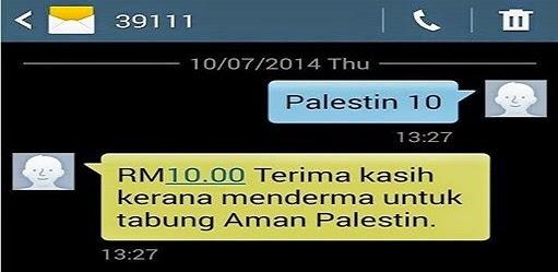 SMS GAZA