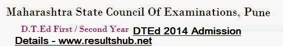 DTEd 2014 Admission
