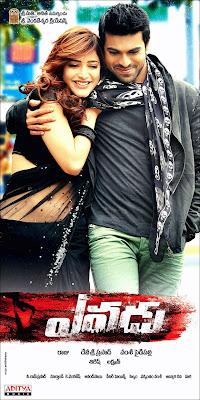 Yevadu Telugu Movie HD Wallpapers 08