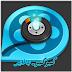 تحميل برنامج كيوكيو بلاير عربي QQ Player 2013 مشغل جميع صيغ الفيديو والصوت مجاني