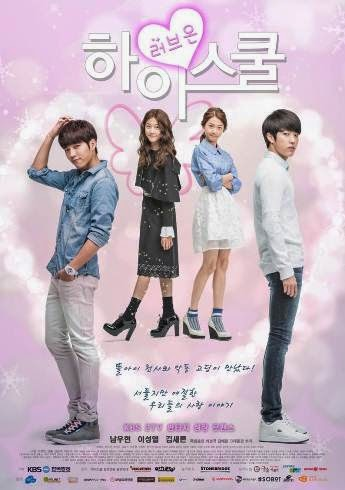 Korean Drama High School - Love On