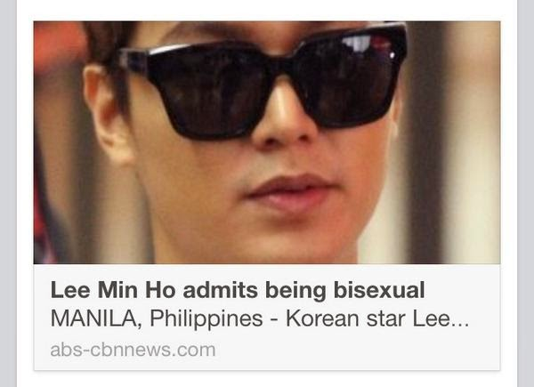 """Lee Min Ho admits being bisexual"" is hoax"