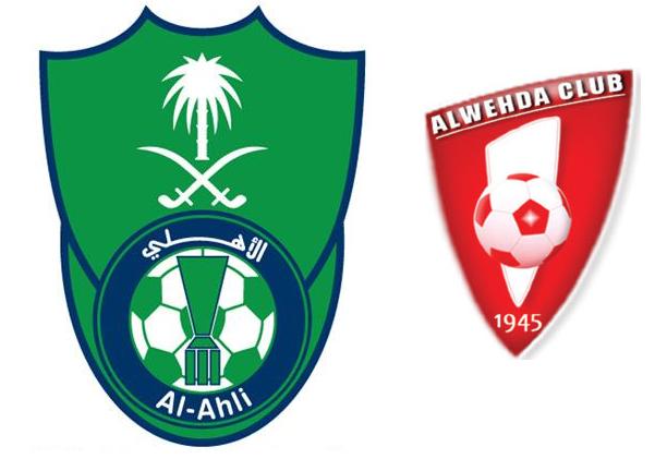 http://4.bp.blogspot.com/-JTb3T4Apfo8/TfoGKrD9wTI/AAAAAAAABLA/0lya_72ywzY/s1600/Al-Ahli-vs-Al-Wehda.png