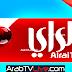 بث مباشر - قناة الرأي الكويتية Alrai TV HD Live Online