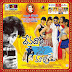 Download Devadas Style Marchadu 2014 Telugu Mpvie Mp3 Songs Free