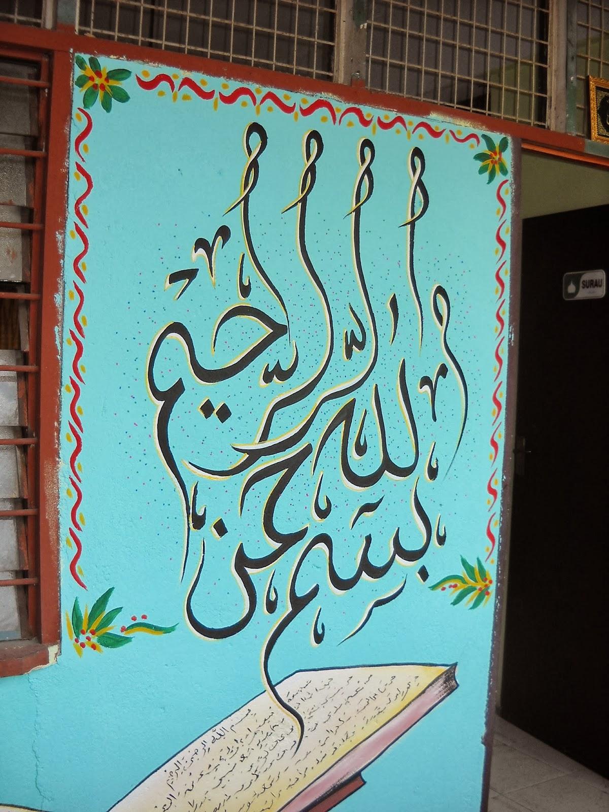 Pelukis mural shah alam sekolah keb ttdi jaya for Mural sekolah