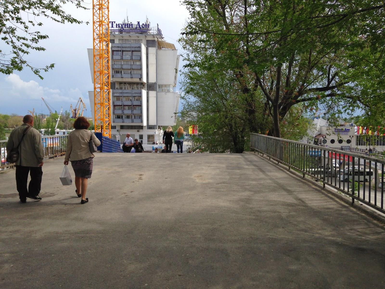 Набережная-Ростова