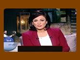 - برنامج إنتباة تقدمه منى عراقى -- حلقة يوم  الخميس 25-8-2016