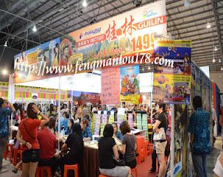 马六甲旅游展