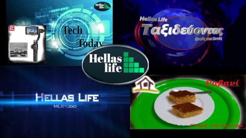 Hellas Life Tv