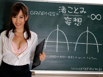 Graphis Gals No.261 Kotomi Nagisa