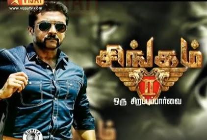 Singam II Oru Sirappu Paarvai – Vijay Tv 30-06-2013