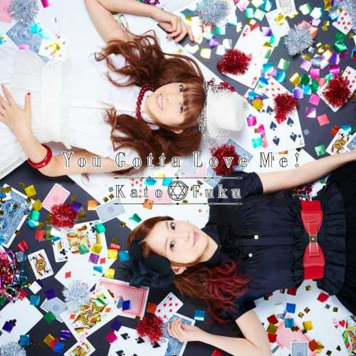 You Gotta Love Me!/Kato * Fuku (Kato Emiri & Fukuhara Kaori) – You Gotta Love Me! / かと*ふく(加藤英美里&福原香織…