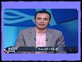 - برنامج اللعبة الحلوة مع طارق السيد حلقة يوم الإثنين 29-8-2016
