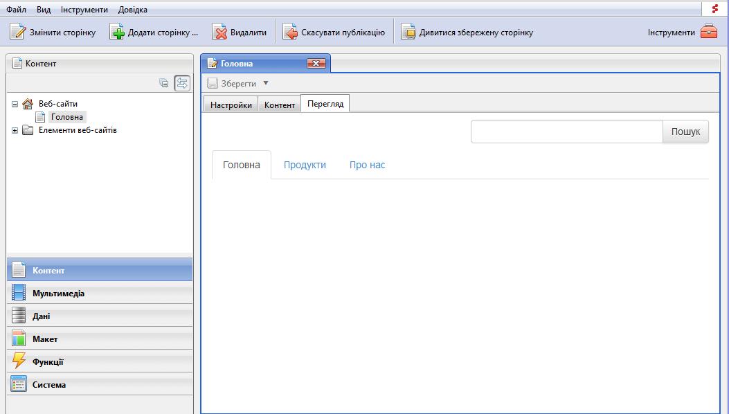 Bootstrap-компоненты в визуальном редакторе Composite C1 CMS