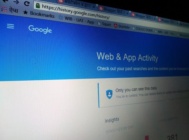 गूगल पर अब तक क्या खोजा
