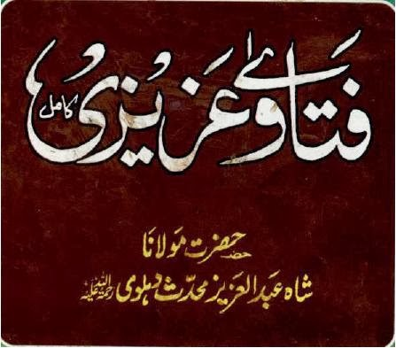 http://books.google.com.pk/books?id=209zAgAAQBAJ&lpg=PP1&pg=PP1#v=onepage&q&f=false