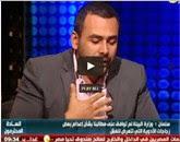 برنامج الساده المحترمون مع  يوسف الحسينى  حلقة  الأربعاء 17-9-2014