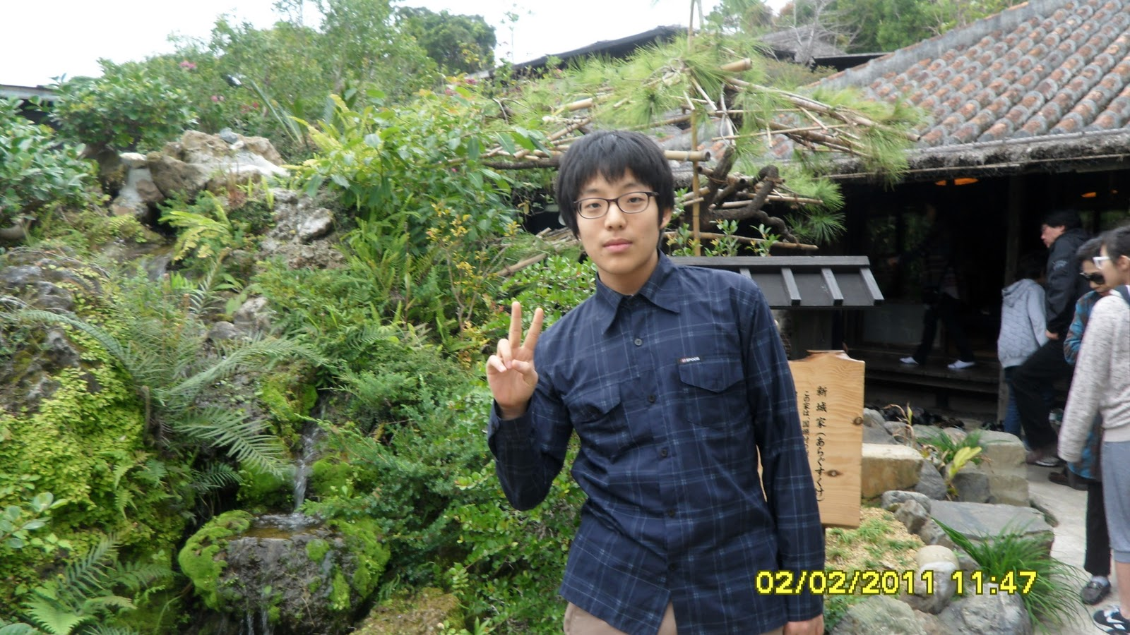 모두행복하세요: 일본 정원