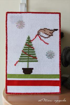 открытка с вышивкой текстильная