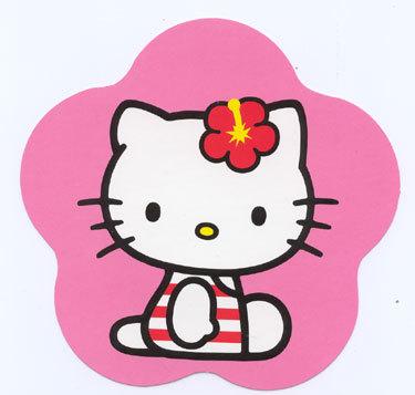 Dibujos para pintar de Hello Kitty.Haz click