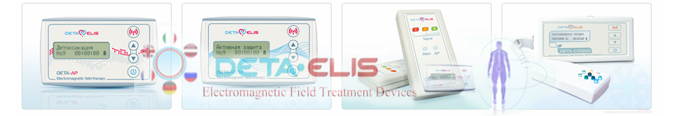 Wireless Electromagnetic Field Therapy. DETA-AP DETA-Ritm