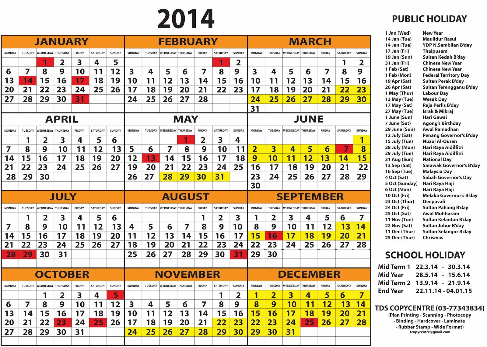 Kalendar 2014 Printable, 2014 Calendar Printable ,2014