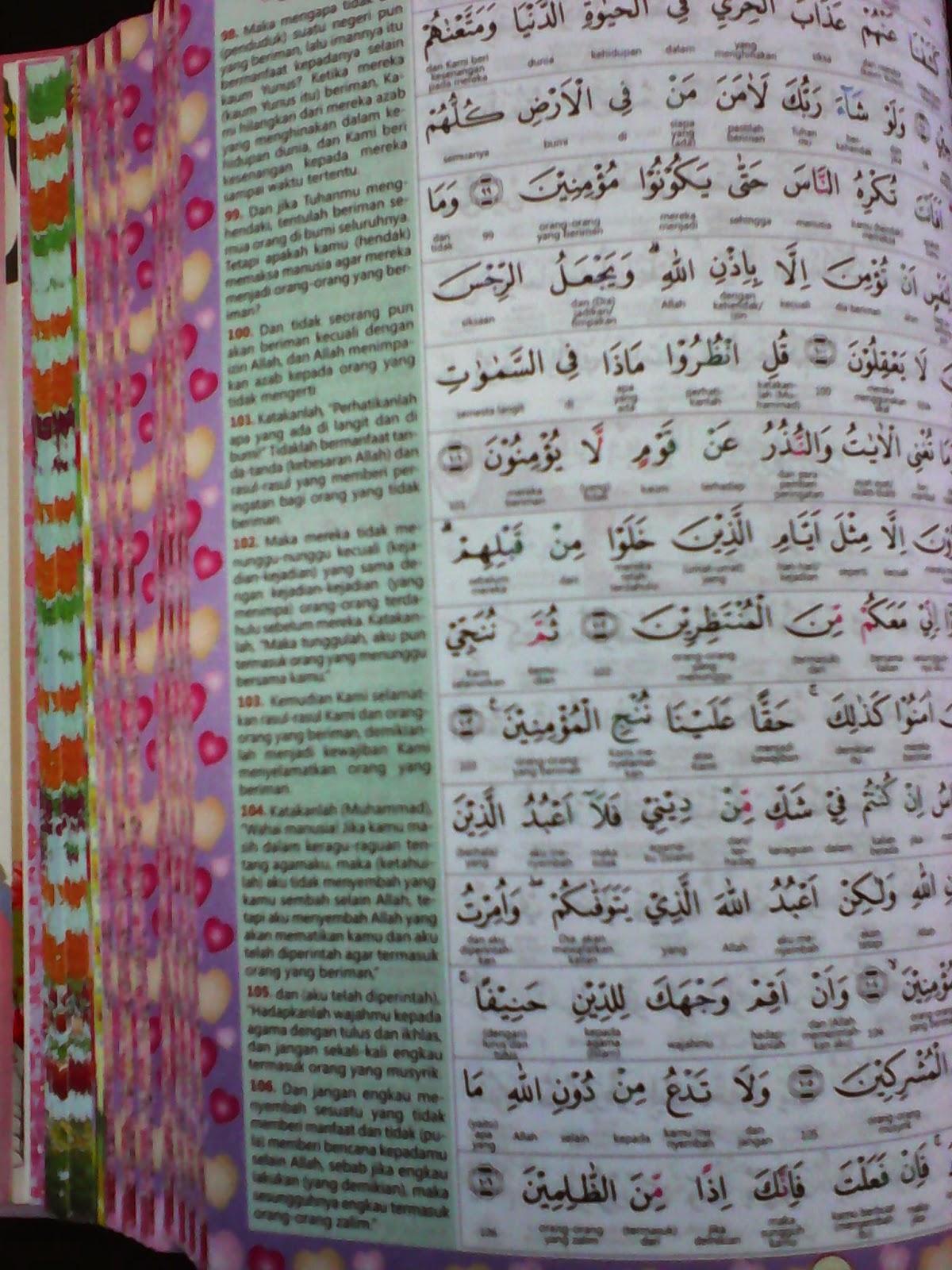 al quran terjemah perkata dan tajwid, al quran terjemah perkata, al quran tajwid, al quran dan tajwid