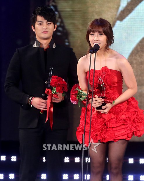Seo In Guk & Eunji A-Pink 02