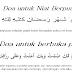 Niat Puasa dan berbuka dan niat Sholat Tarawih di bulan Ramadhan