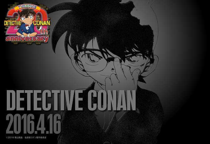 Detective Conan: Black Movie